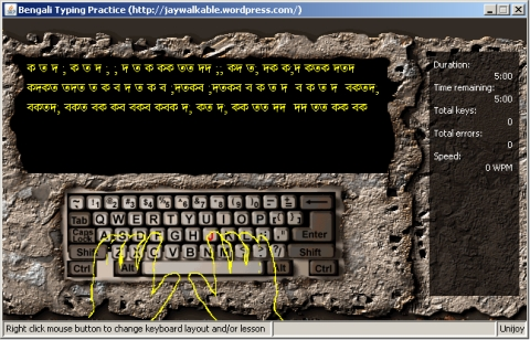Screenshot of Bengali Typing Tutor